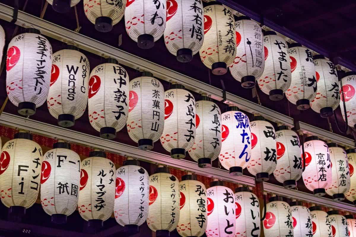 japan travel itinerary for Kansai