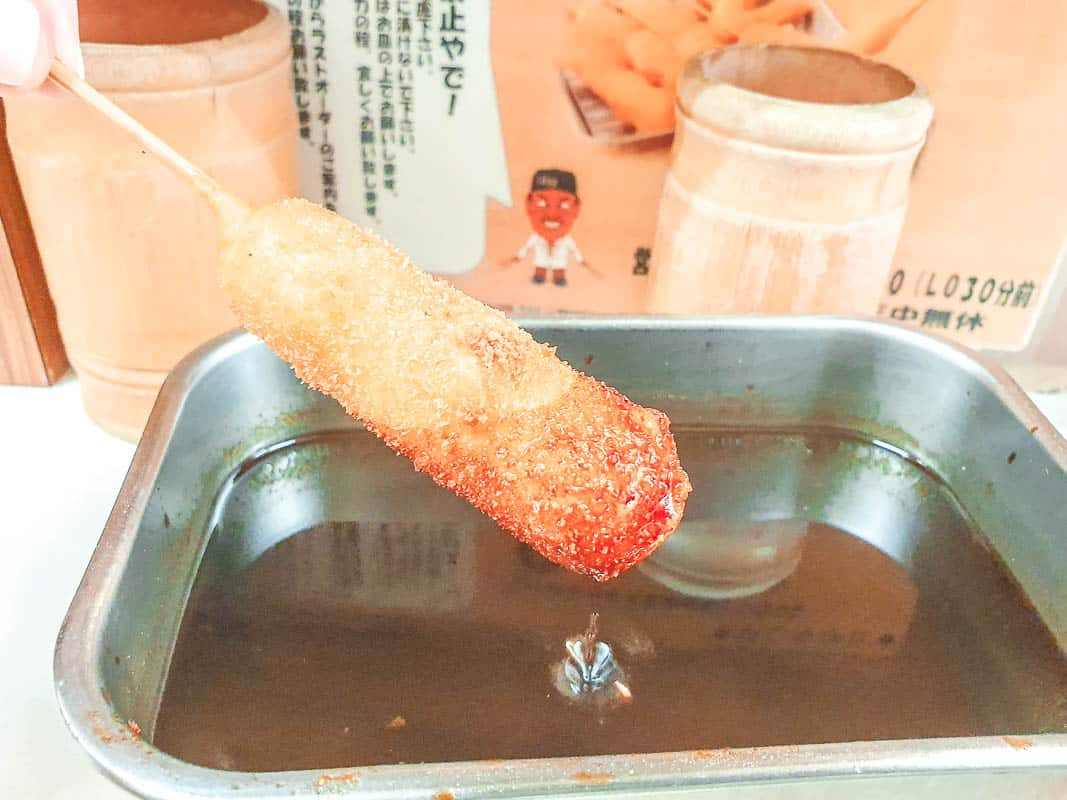 osaka japan food - kushikatsu