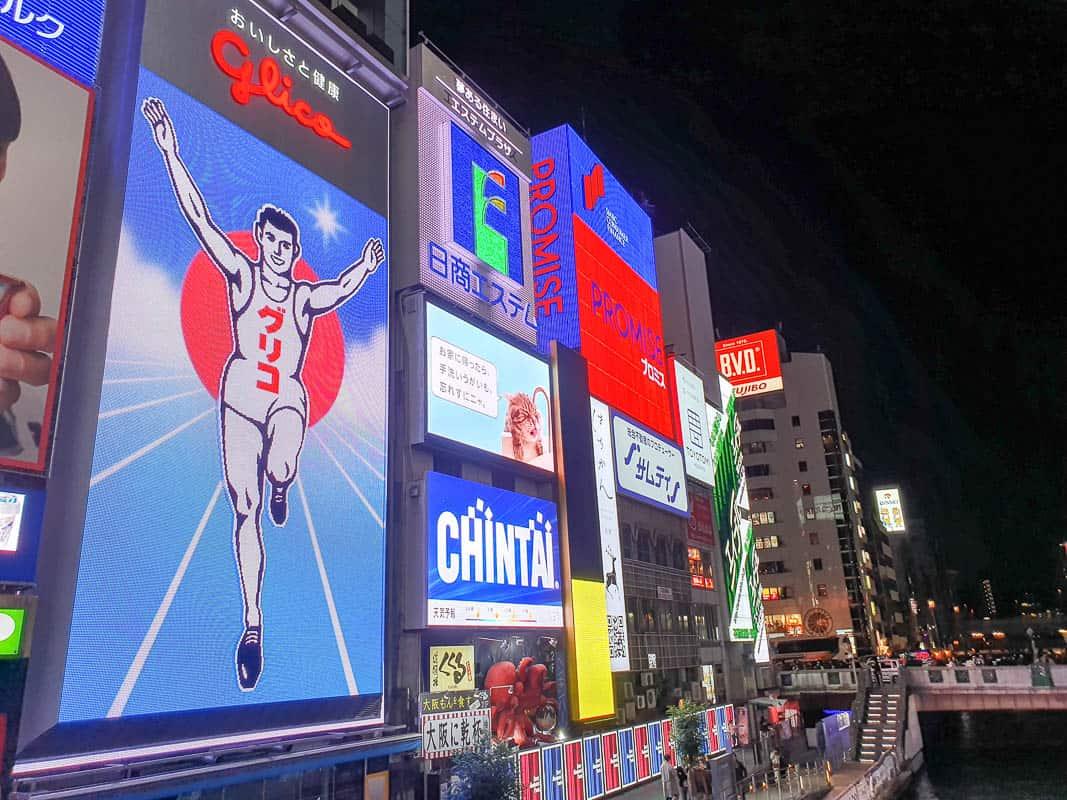 Osaka Japan Tour Itinerary