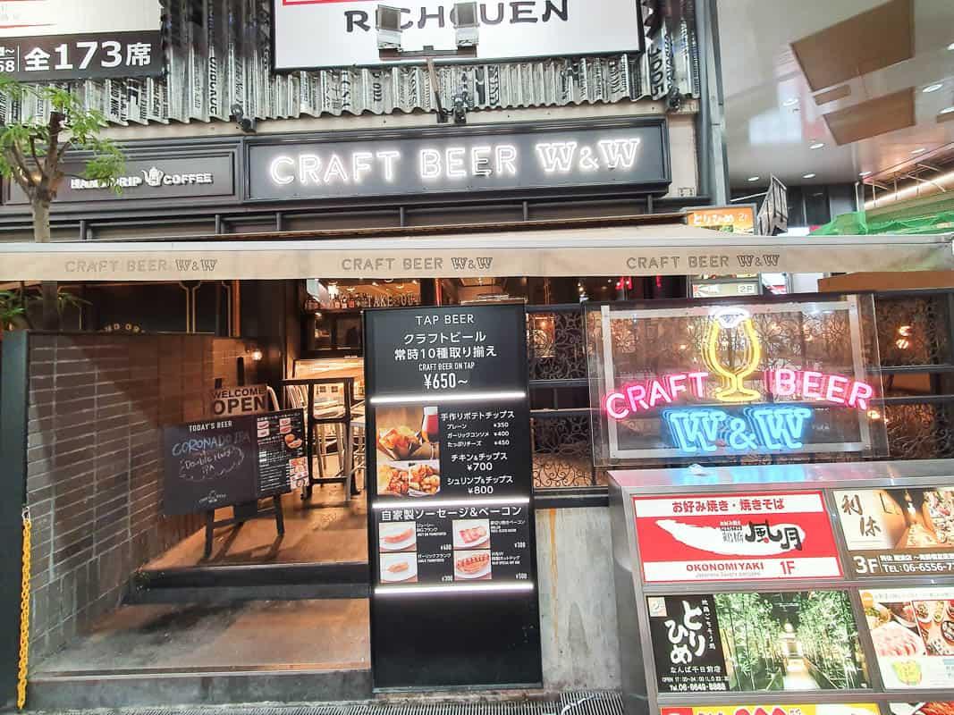 Craft Beer Bars In Osaka