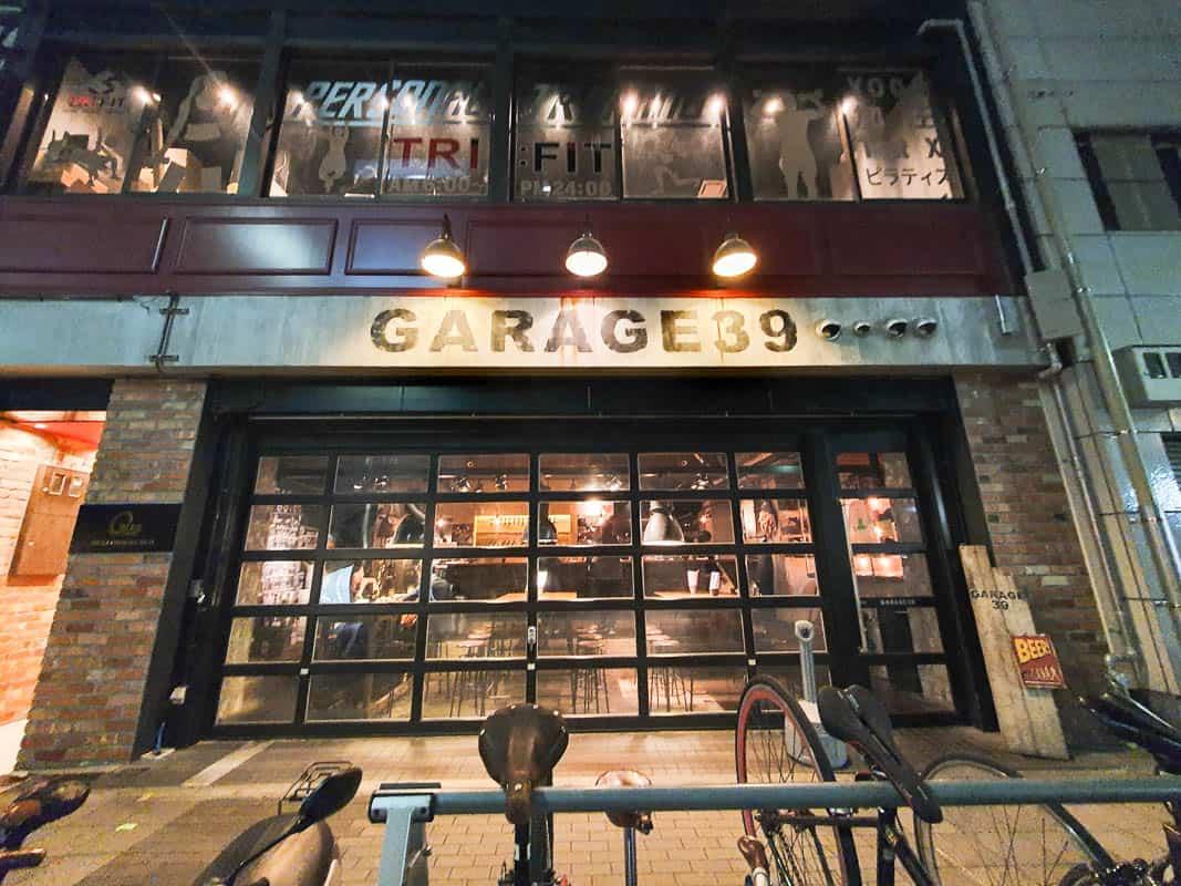 Garage 39 Osaka Craft Beer