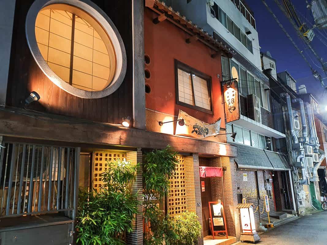 sample Japan itinerary including Osaka