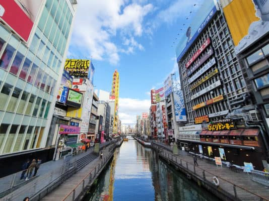 Dotonbori Food Guide – 15+ Must-Eat Dishes In Dotonbori Osaka