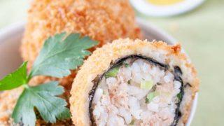 Japanese Crispy Rice Balls with Wasabi Orange Sauce
